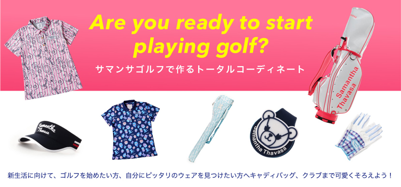 【GOLF】For Freshers…★