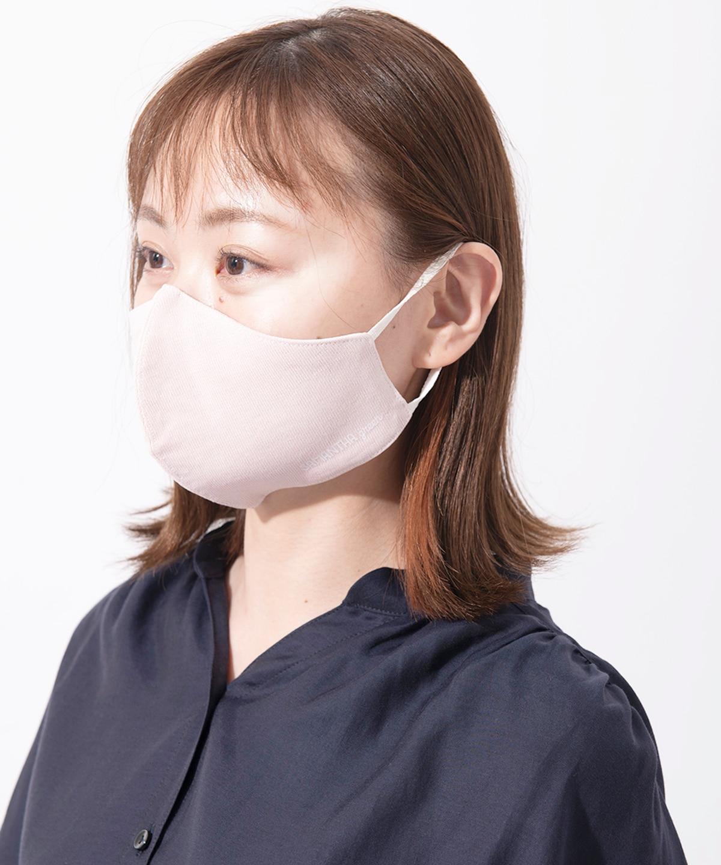Samantha Green 和紙マスク