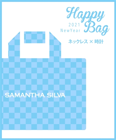 【Happy Bag】SAMANTHA SILVAネックレス×時計