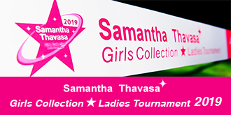 Girls Collection Ladies Tournament 2020
