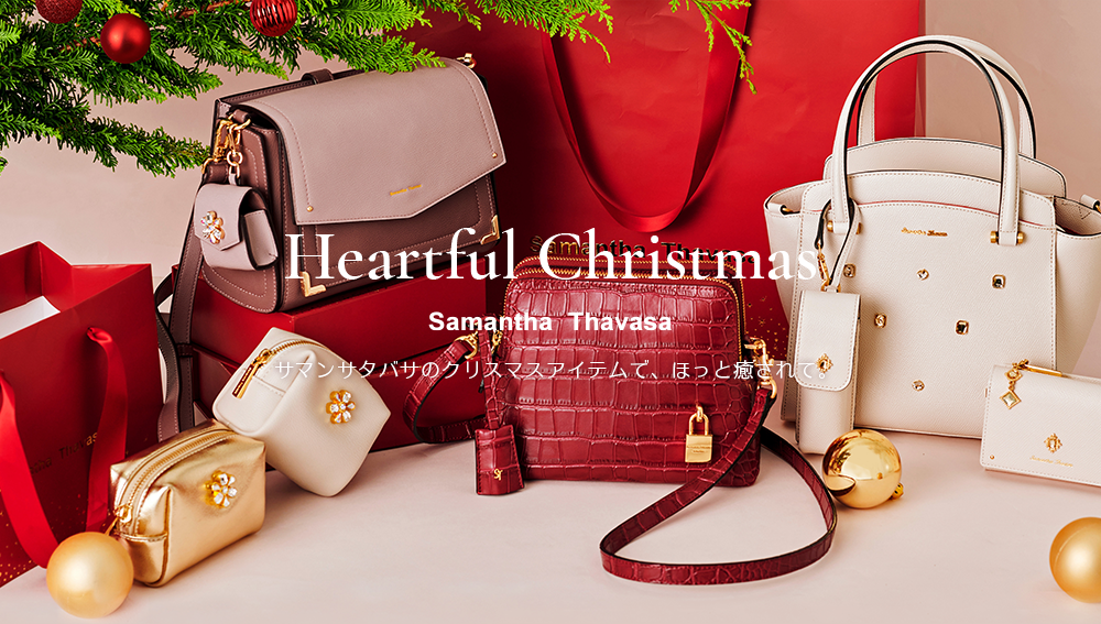 Heartful Christmas │ Samantha Thavasa