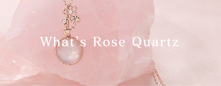 Samantha Tiara │ Rose Quartz Story │ ローズクォーツストーリー