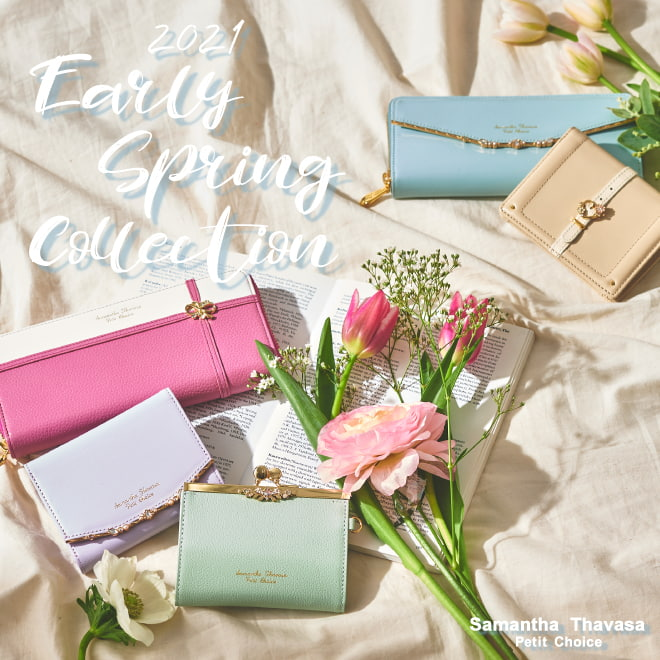 Early Spring Collection