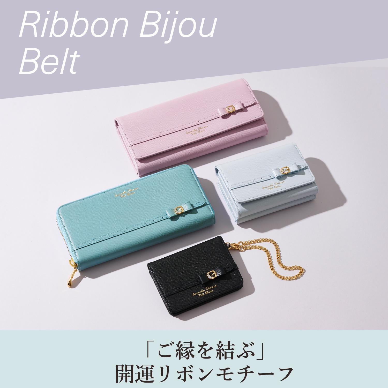 Ribbon Bijou Belt