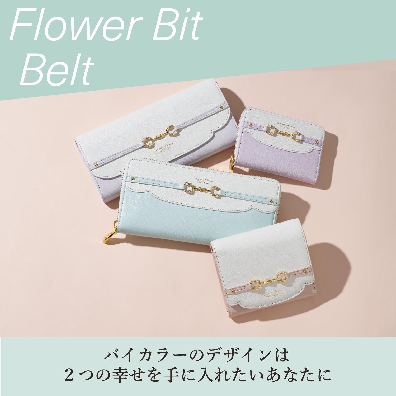 Flower Bit Belt