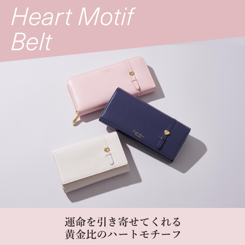 Heart Motif Belt