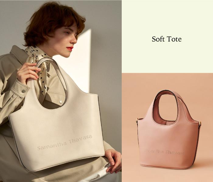 Soft Tote